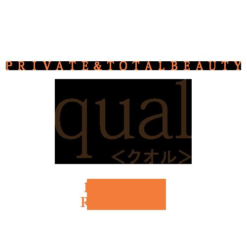 下野市の自治医大前、完全個室の美容室「total beauty qual」トータルビューティークオル